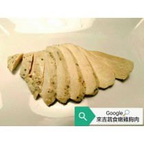 低GI低溫烹調嫩雞胸肉(每組15份雞胸肉 免運費)