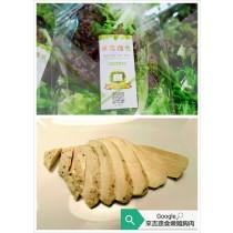 【安全鮮活生菜】【全新優質即食綜合生菜4包+鮮嫩雞胸肉4包】每週配送一次 共三週