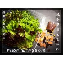 【安全鮮活生菜】綜合堅果生菜沙拉-10盒入**免運優惠中)