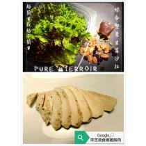 【安全鮮活生菜】綜合堅果生菜沙拉4盒-+鮮嫩雞胸肉4包-(自由搭配)(免運優惠中)